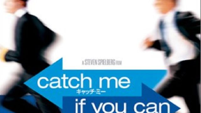 映画「キャッチ・ミー・イフ・ユー・キャン」の画像