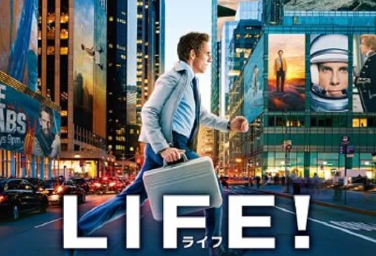 映画「LIFE(ライフ)」の画像