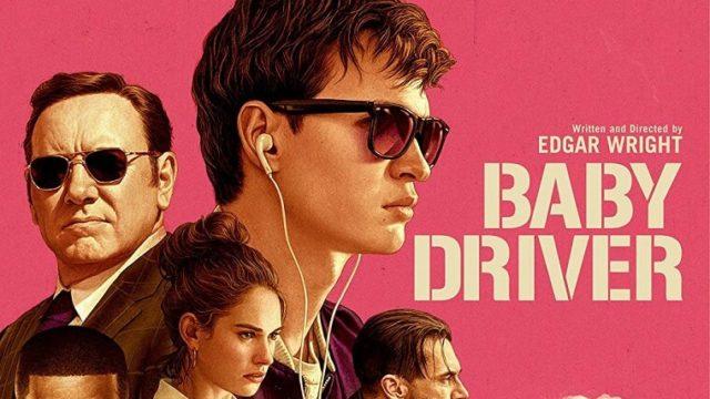 映画「ベイビー・ドライバー」の画像