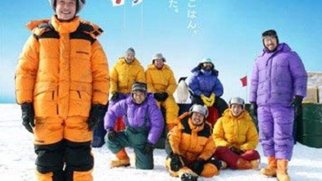 映画「南極料理人」の画像