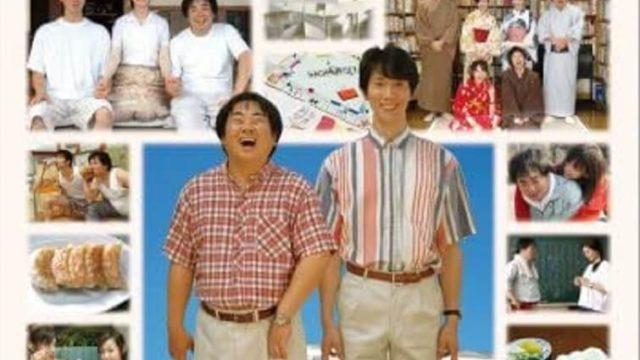【ネタバレなし】「間宮兄弟」の魅力は?あらすじ・感想・評判を紹介
