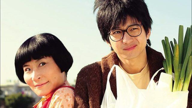 【ネタバレなし】「小野寺の弟・小野寺の姉」の魅力は?あらすじ・感想・評判を紹介