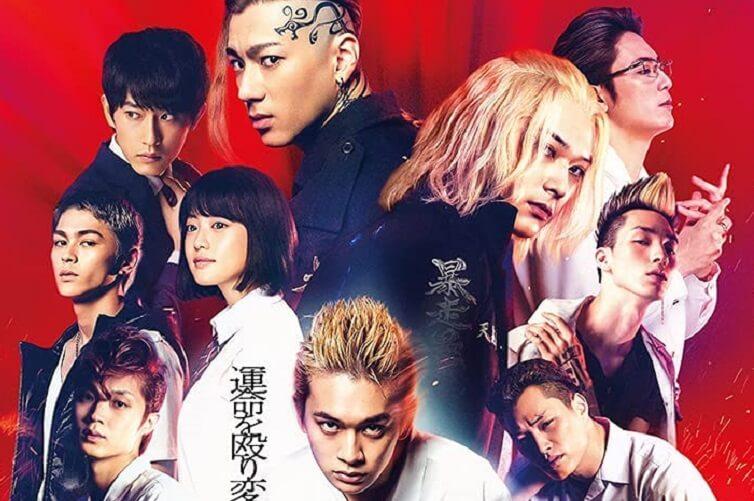 【ネタバレなし】映画「東京リベンジャーズ」のあらすじ・感想・評判を紹介!